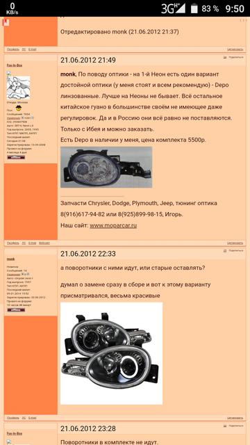 http://s4.uploads.ru/t/Ugy8Q.png