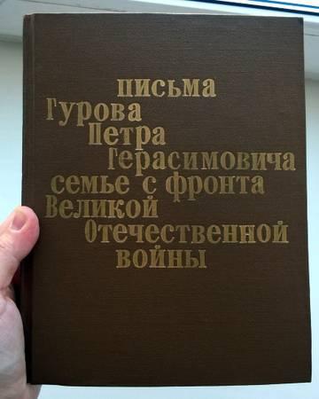 http://s4.uploads.ru/t/UqJ25.jpg