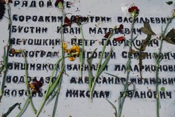 http://s4.uploads.ru/t/V4tR3.jpg