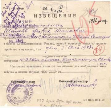 http://s4.uploads.ru/t/VAvo6.jpg