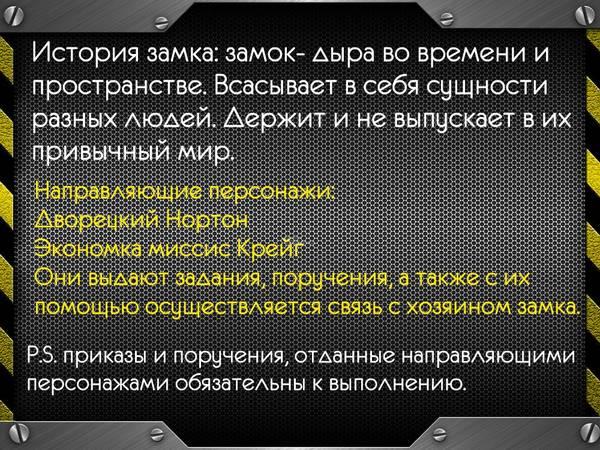http://s4.uploads.ru/t/VT4up.jpg