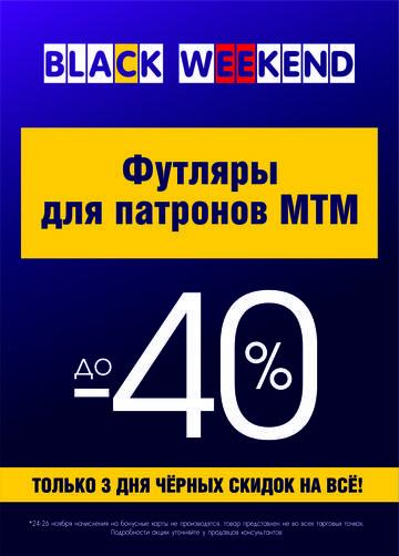 http://s4.uploads.ru/t/VT81y.jpg