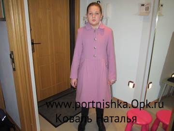 http://s4.uploads.ru/t/Vnyze.jpg
