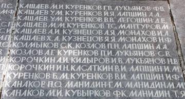 http://s4.uploads.ru/t/Vxb1G.jpg