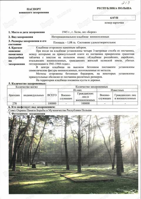 http://s4.uploads.ru/t/Vy8xl.jpg