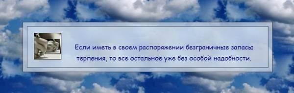 http://s4.uploads.ru/t/WqQEC.jpg