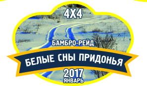http://s4.uploads.ru/t/Wytq6.jpg