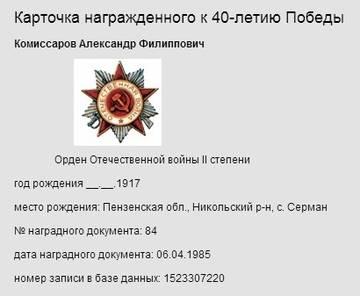 http://s4.uploads.ru/t/Y6md2.jpg