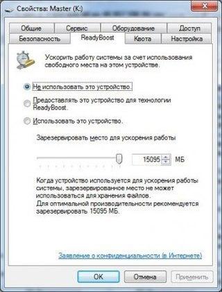 http://s4.uploads.ru/t/YDMbg.jpg