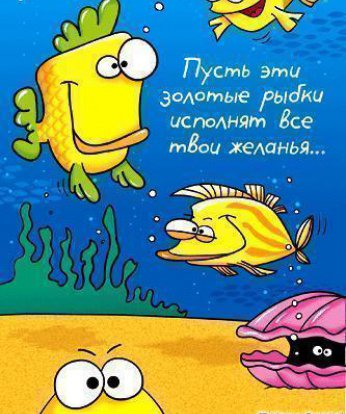 http://s4.uploads.ru/t/YUW7R.jpg