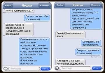 http://s4.uploads.ru/t/YWVF7.jpg
