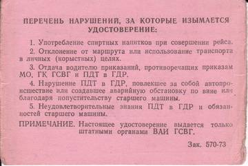 http://s4.uploads.ru/t/Ymcnv.jpg