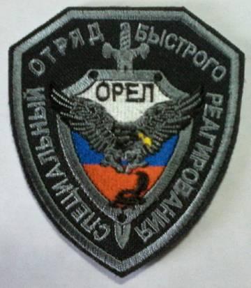 http://s4.uploads.ru/t/Yraob.jpg