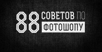 http://s4.uploads.ru/t/ZP906.jpg
