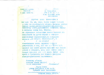 http://s4.uploads.ru/t/ZmKHa.jpg