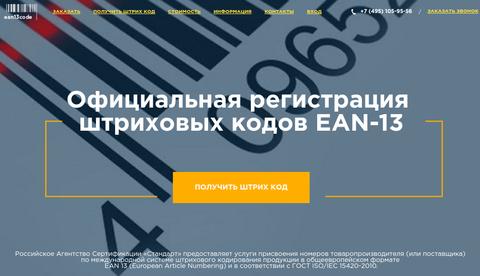 http://s4.uploads.ru/t/ZoITC.png