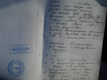 http://s4.uploads.ru/t/ZsjYh.jpg
