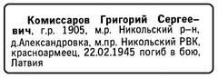 http://s4.uploads.ru/t/aAmQI.jpg