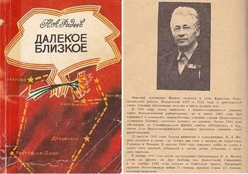 http://s4.uploads.ru/t/aGUkv.jpg