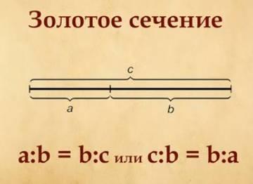 http://s4.uploads.ru/t/aONuR.jpg