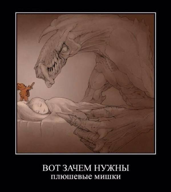 http://s4.uploads.ru/t/at3u6.jpg