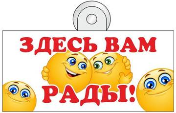 http://s4.uploads.ru/t/b3Cx6.jpg