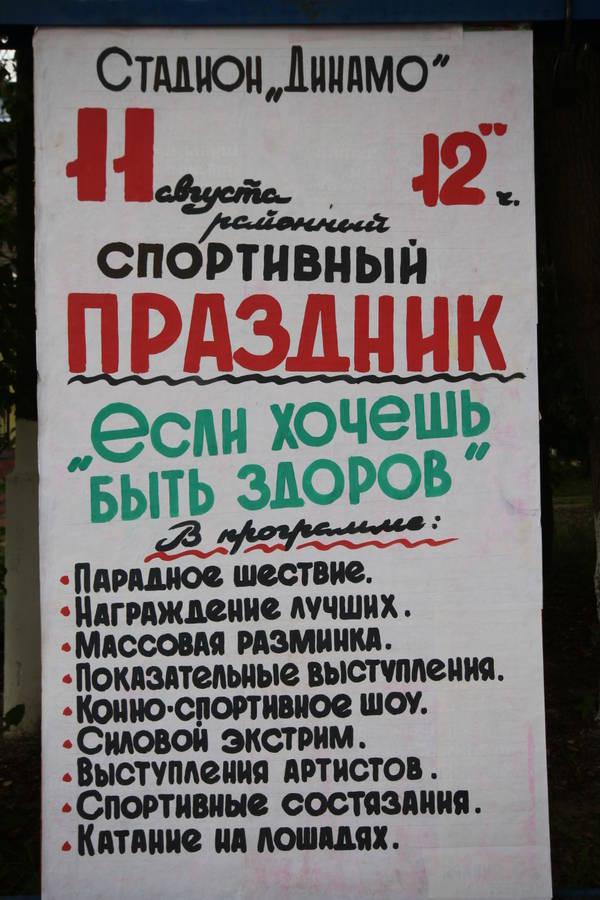 http://s4.uploads.ru/t/b7CgU.jpg
