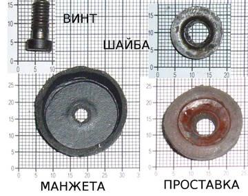 http://s4.uploads.ru/t/b9aJN.jpg