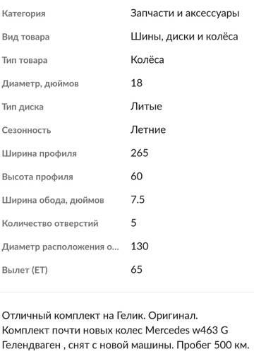 http://s4.uploads.ru/t/cHRgv.jpg
