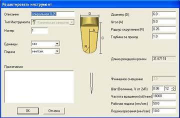 http://s4.uploads.ru/t/cR2eD.jpg