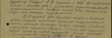 http://s4.uploads.ru/t/caUwT.jpg