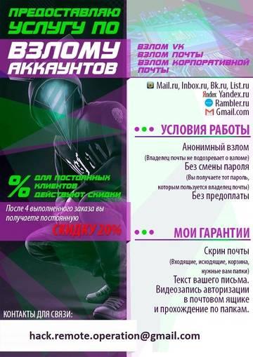 http://s4.uploads.ru/t/chgTj.jpg