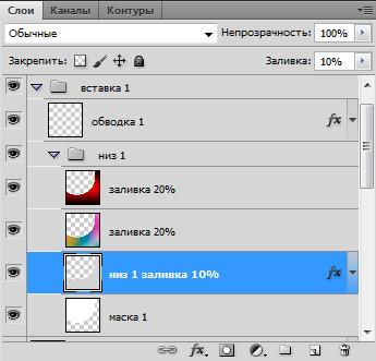 http://s4.uploads.ru/t/dOvzH.jpg