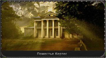 http://s4.uploads.ru/t/drHvs.jpg