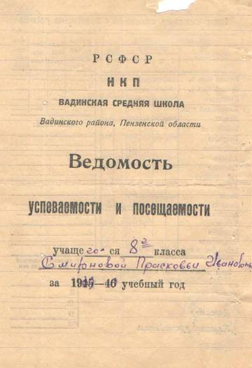 http://s4.uploads.ru/t/dz8Y0.jpg