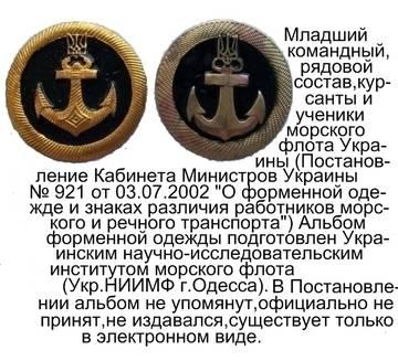 http://s4.uploads.ru/t/e6gmp.jpg