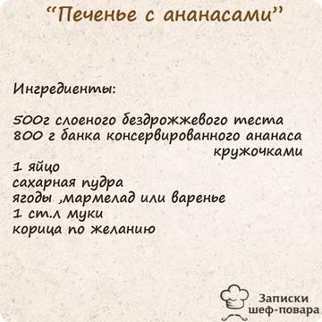 http://s4.uploads.ru/t/eBswX.jpg