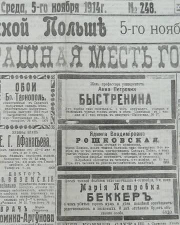 http://s4.uploads.ru/t/ej1hq.jpg