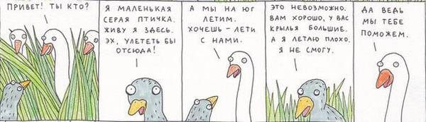 http://s4.uploads.ru/t/ejl9U.jpg