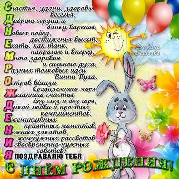 http://s4.uploads.ru/t/evVSt.jpg