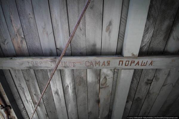 http://s4.uploads.ru/t/eyRVz.jpg