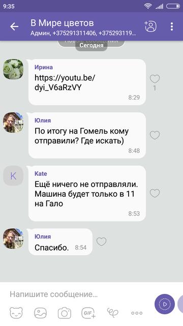 http://s4.uploads.ru/t/fCLKJ.png