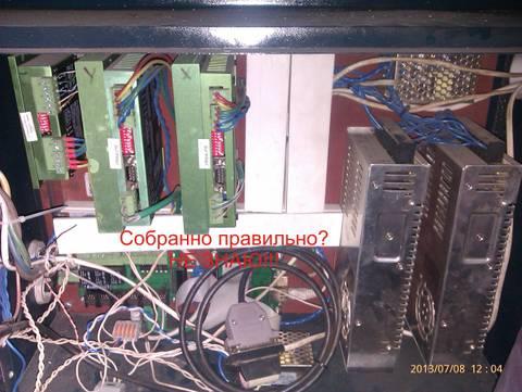 http://s4.uploads.ru/t/fDaPt.jpg