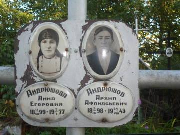 http://s4.uploads.ru/t/fHceJ.jpg