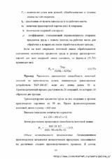 http://s4.uploads.ru/t/fXdR9.jpg