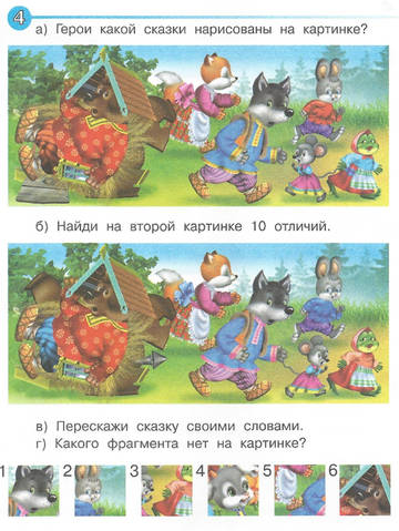 http://s4.uploads.ru/t/fYX8N.jpg