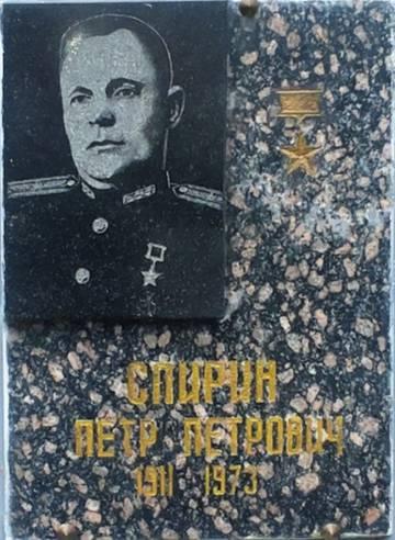 http://s4.uploads.ru/t/fmviO.jpg