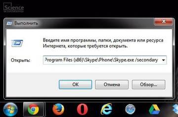 http://s4.uploads.ru/t/fnjdv.jpg