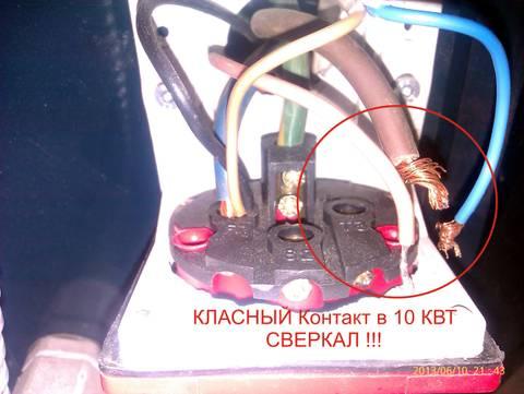 http://s4.uploads.ru/t/gT8QH.jpg