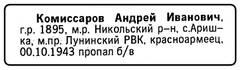 http://s4.uploads.ru/t/hGExg.jpg